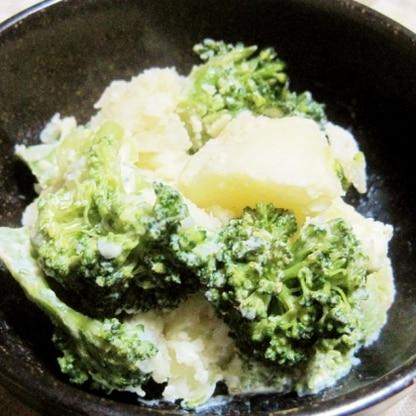 ほくほくポテトにブロッコリーの食感と香りも加わって美味しい♪それにポテサラよりもサラダ感がアップですね♪(←変な感想?笑) chob1129さん、ご馳走様です!