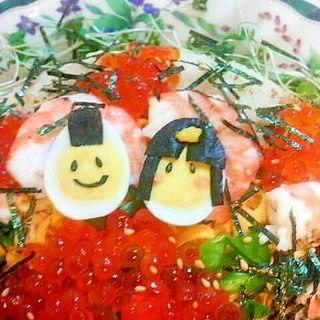 ひなまつり☆ケーキ寿司2011