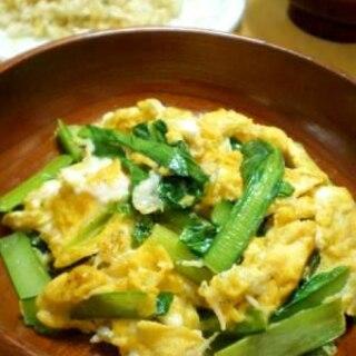 和食のもう一品*小松菜としらすのたまご炒め