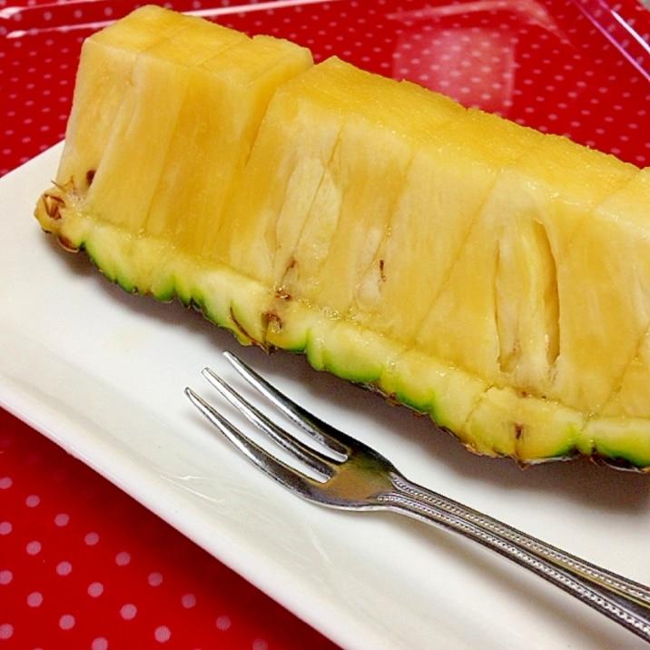 基本の☆パイナップルの剥き方