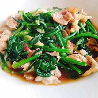 大根葉と豚肉のゆず胡椒炒め