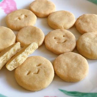 卵乳小麦大豆ナッツ不使用のサクサククッキー