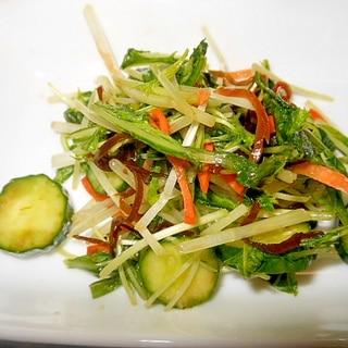胡瓜、人参、水菜、昆布の塩麹浅漬け
