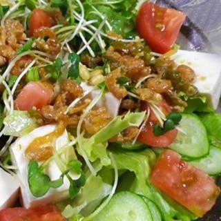 きゅうりトマト豆腐の干し海老サラダ