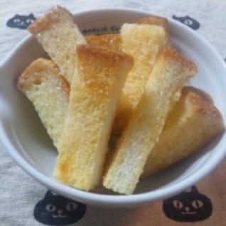 食パンで★とまらないラスク