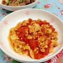 簡単☆ トマトと卵のふわとろ中華風炒め