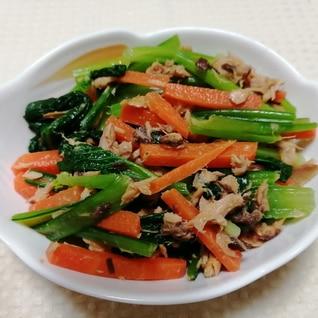 小松菜と人参のマグロフレーク和え