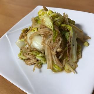 白菜とえのきのさっぱりポン酢炒め