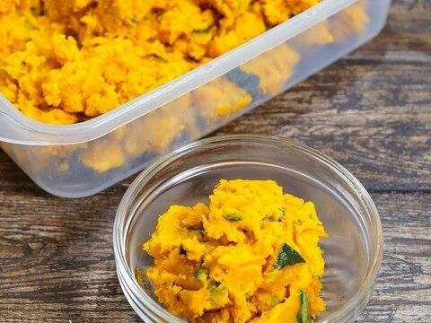 サラダ レンジ かぼちゃ お弁当にぴったり!かぼちゃサラダのレシピ6選|レンジ加熱でできる人気レシピなどを厳選