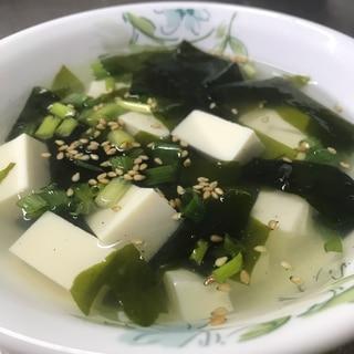 わかめと豆腐のスープ