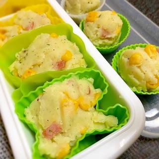 作り置き冷凍*お弁当用ポテトサラダ