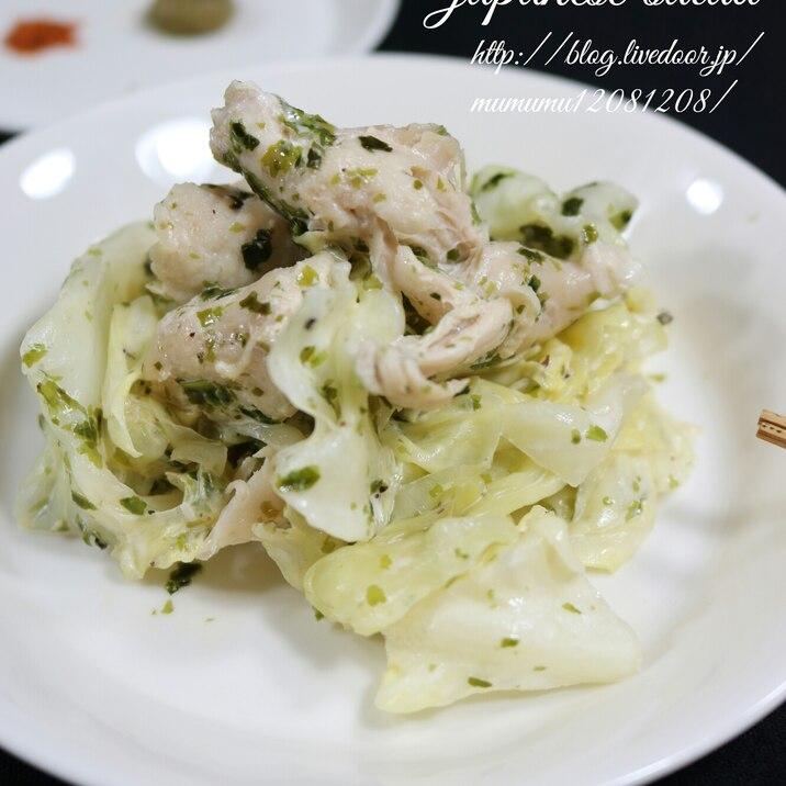 レンジで簡単!キャベツとささみのサラダ・青海苔風味
