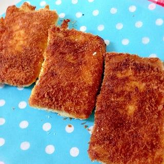 食パンでハムチーズの揚げパン♡