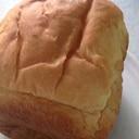 ほんのり甘めのフワフワ☆食パン【HB】