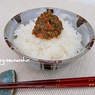 紫蘇の実の味噌炒め