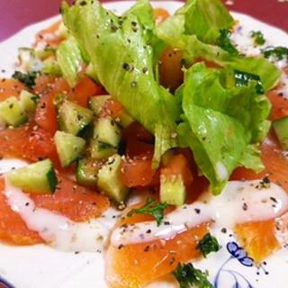 野菜たっぷり、サーモンカルパッチョ
