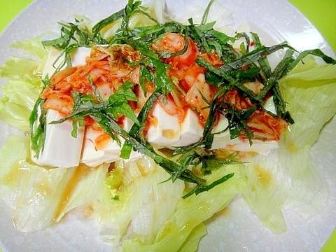 豆腐とキムチ大葉のサラダ