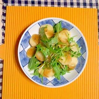 クワイと水菜のサラダ♪