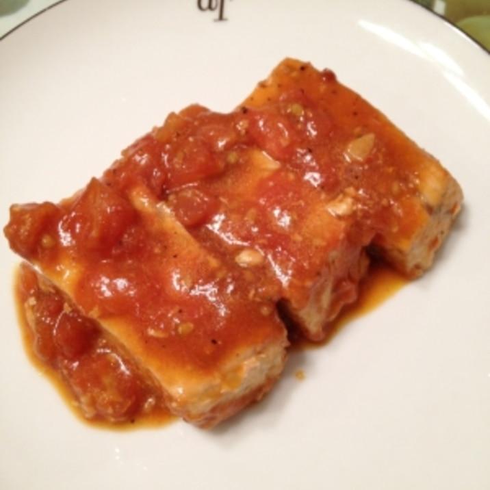 かじきのトマトソース