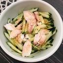 鯖の干物ときゅうりのサラダ