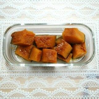お弁当におすすめ⭐かぼちゃの煮付け❤
