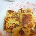フレンチトースト(人参のすりおろし入り)