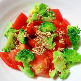 ブロッコリーとトマトの和風サラダ