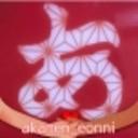 akanen_eonni