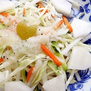 フルーツドレッシングで生野菜サラダ♪(梨)