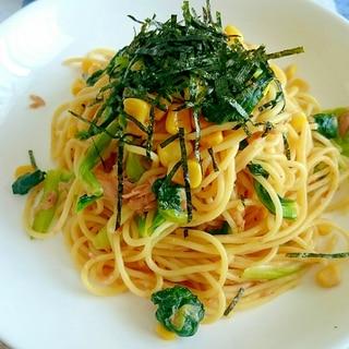 ツナと小松菜のバター醤油パスタ