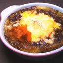 カレーリメイク☆餅チーズカレー焼き