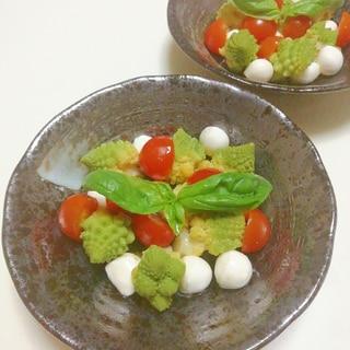 おしゃれ野菜の「ロマネスコ」de カプレーゼ