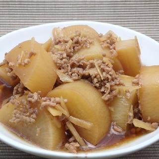大根と豚挽き肉の甘辛煮の作り方