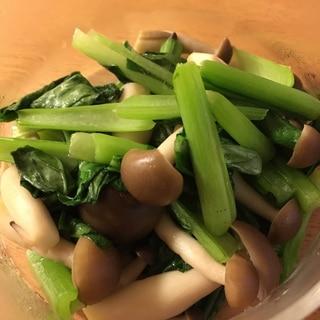 小松菜としめじのレンチンお浸し