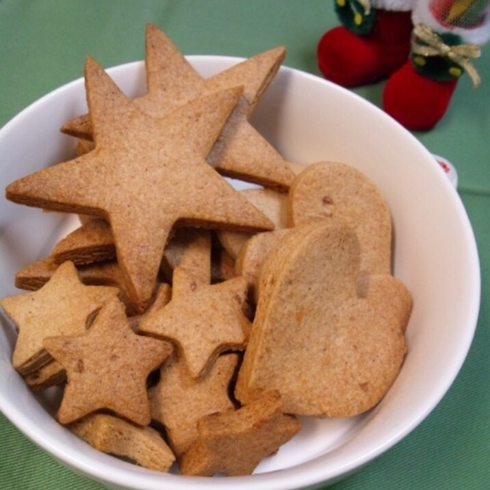 ちょっぴりスパイシー☆さくさくジンジャークッキー