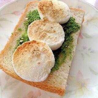 青汁マシュマロきな粉トースト
