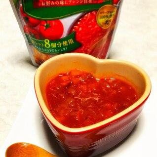 [冷凍作りおき][お弁当にも]簡単ミネストローネ