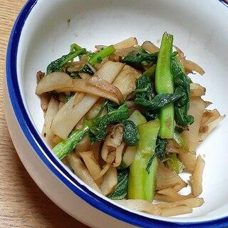 菊芋と菜花の柚子胡椒炒め