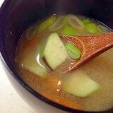 茄子と人参のお味噌汁