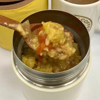 カレー味噌スープ オートミール 約195kcal