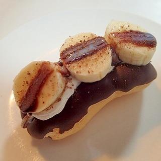 バナナのチョコミルキーエクレア