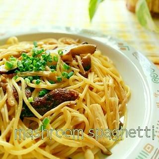 3種キノコの和風スパゲッティ~にんにく醤油~