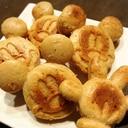 バターなし☆簡単米粉ときな粉のヨーグルトケーキ