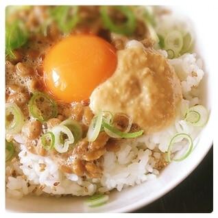 麹の風味♪味噌&マヨ no 納豆丼