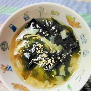 筍と若布の簡単スープ