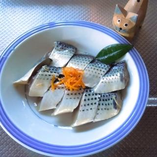 柑橘香る コノシロの酢漬け
