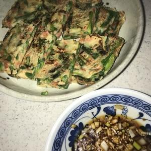 桜海老とニラのチヂミ❀簡単韓国料理♪