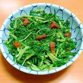 水菜と干し柿のナムル風
