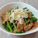 豚ばらのスタミナ丼++