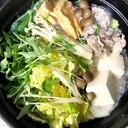 豆乳鍋☆イソフラボンの栄養満点〜低コレステロール